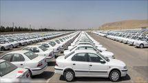 قیمت روز خودرو در بازار شنبه27 فروردین + جدول